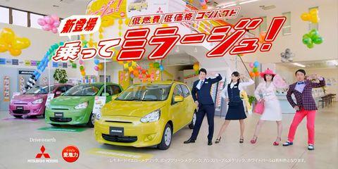 2013 Mitsubishi Mirage TV ad