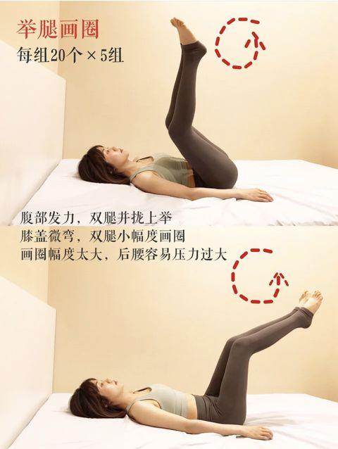 躺在床上也可以做的運動