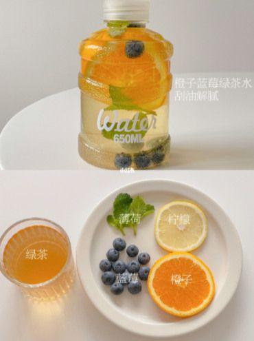 柳橙藍莓綠茶水可以刮油解膩,非常適合大餐喝