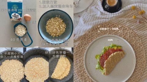 減肥減脂必吃的網美系酪梨早餐:燕麥酪梨火腿可麗餅