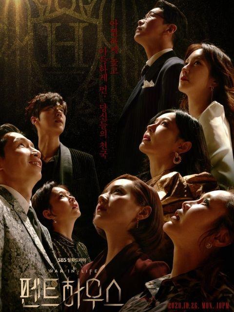 追劇抓重點】韓劇《Penthouse上流戰爭》5大狗血看點被稱變態版《Sky Castle》