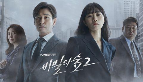 2020韓劇cp