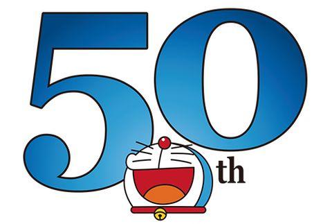 藍色的哆啦A夢50週年字樣