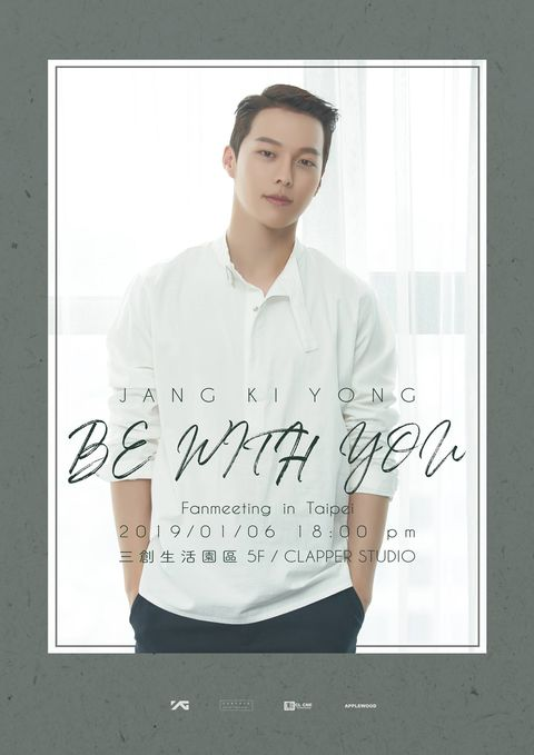 White, Text, Sleeve, Font, Cool, T-shirt, Neck, Poster, Smile,