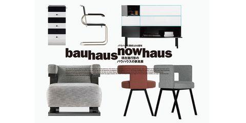Furniture, Room, Table, Chair, Desk, Design, Font, Interior design, Computer desk,