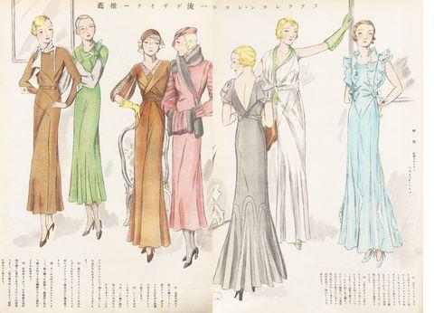 昭和10年前後のファッションページはこんなにお洒落