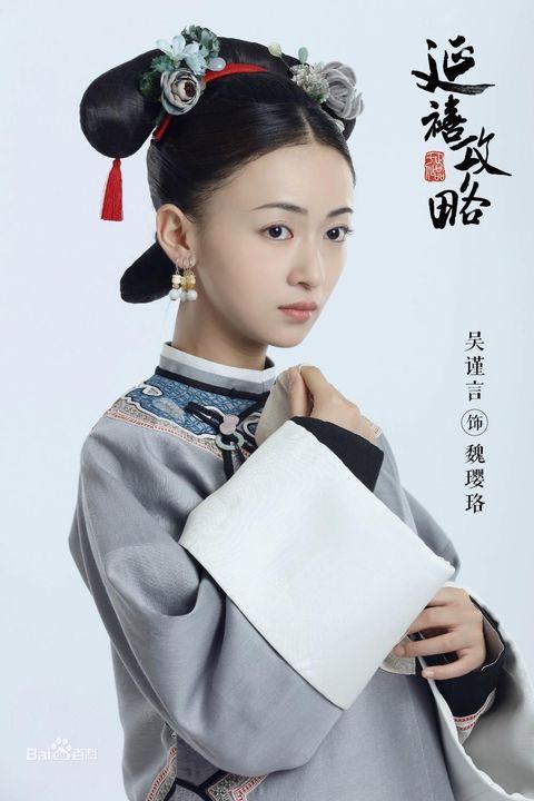 Hair, Shimada, Hairstyle, Sakko, Costume, Fashion accessory, Black hair, Headpiece, Kimono,
