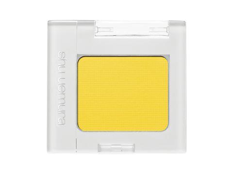 Yellow, Product, Orange, Eye, Eye shadow,