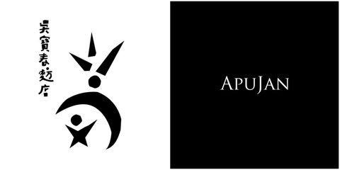 Logo, Font, Text, Graphic design, Brand, Graphics, Black-and-white, Trademark, Illustration, Emblem,