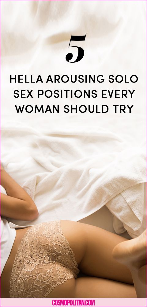 How to practice sex positions by yourself