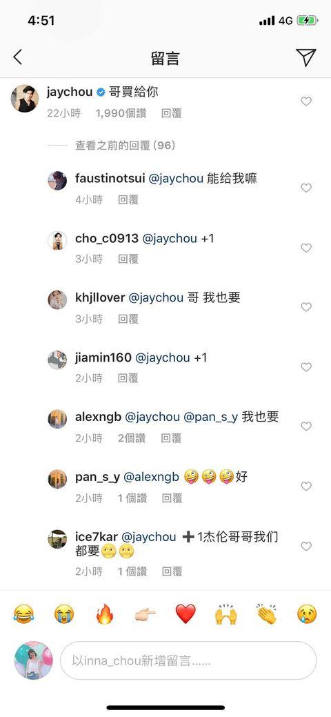 蕭敬騰,周杰倫,Instagram