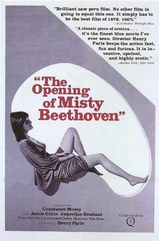 Vintage advertisement, Poster, Advertising, Illustration,