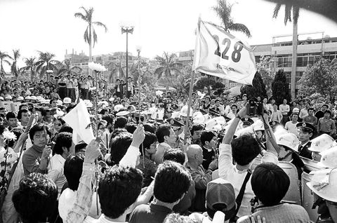 Crowd, People, Event, Protest, Demonstration, Public event, Rebellion, Black-and-white, Monochrome, Style,