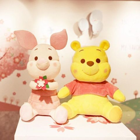 Cartoon, Stuffed toy, Yellow, Rabbit, Rabbits and Hares, Toy, Happy, Illustration, Plush, Animation,