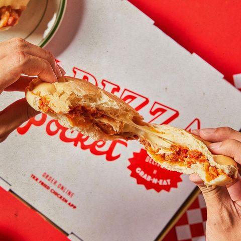 頂呱呱新品口袋披薩
