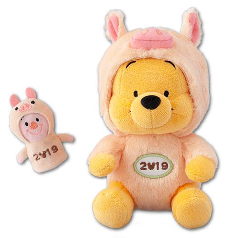 Stuffed toy, Plush, Toy, Product, Yellow, Pink, Baby toys, Teddy bear, Textile, Font,