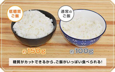 日本THANKO「減醣電子鍋」煮出來的米看起來可口,還直接降低35%醣