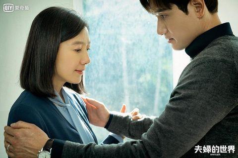 由金喜愛、朴海俊、韓素希主演的韓劇《夫婦的世界》互相體諒