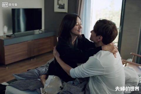 由金喜愛、朴海俊、韓素希主演的韓劇《夫婦的世界》互相欣賞和信任