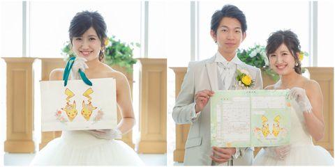 Yellow, Formal wear, Ceremony, Wedding, Happy, Event, Dress, Smile, Bride, Wedding ceremony supply,