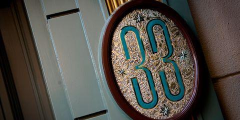 Teal, Pattern, Turquoise, Metal, Symbol, Bronze,