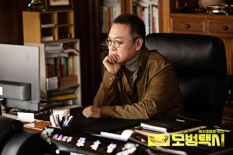 韓劇《模範計程車》加入南韓多起「真實事件」