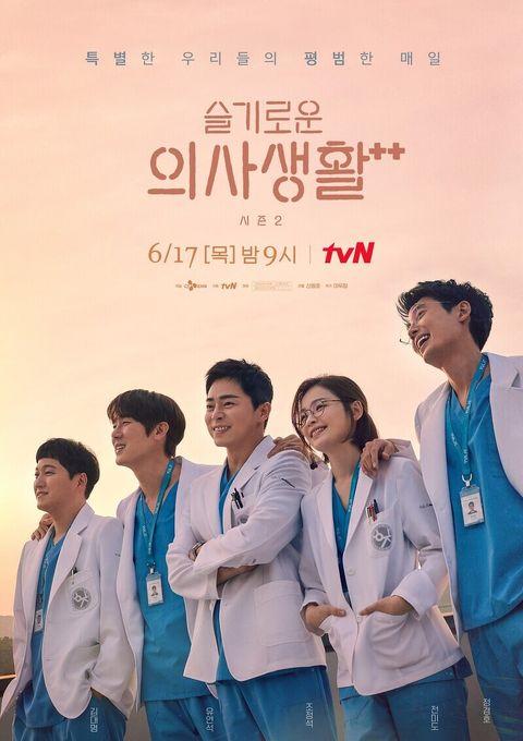 2021下半年韓劇推薦:netflix 《機智醫生生活2》