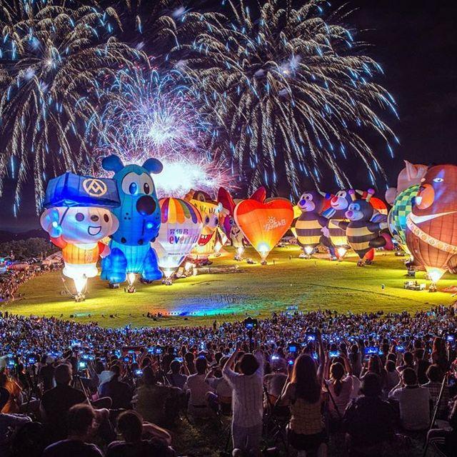 2020台東熱氣球嘉年華日期交通時間