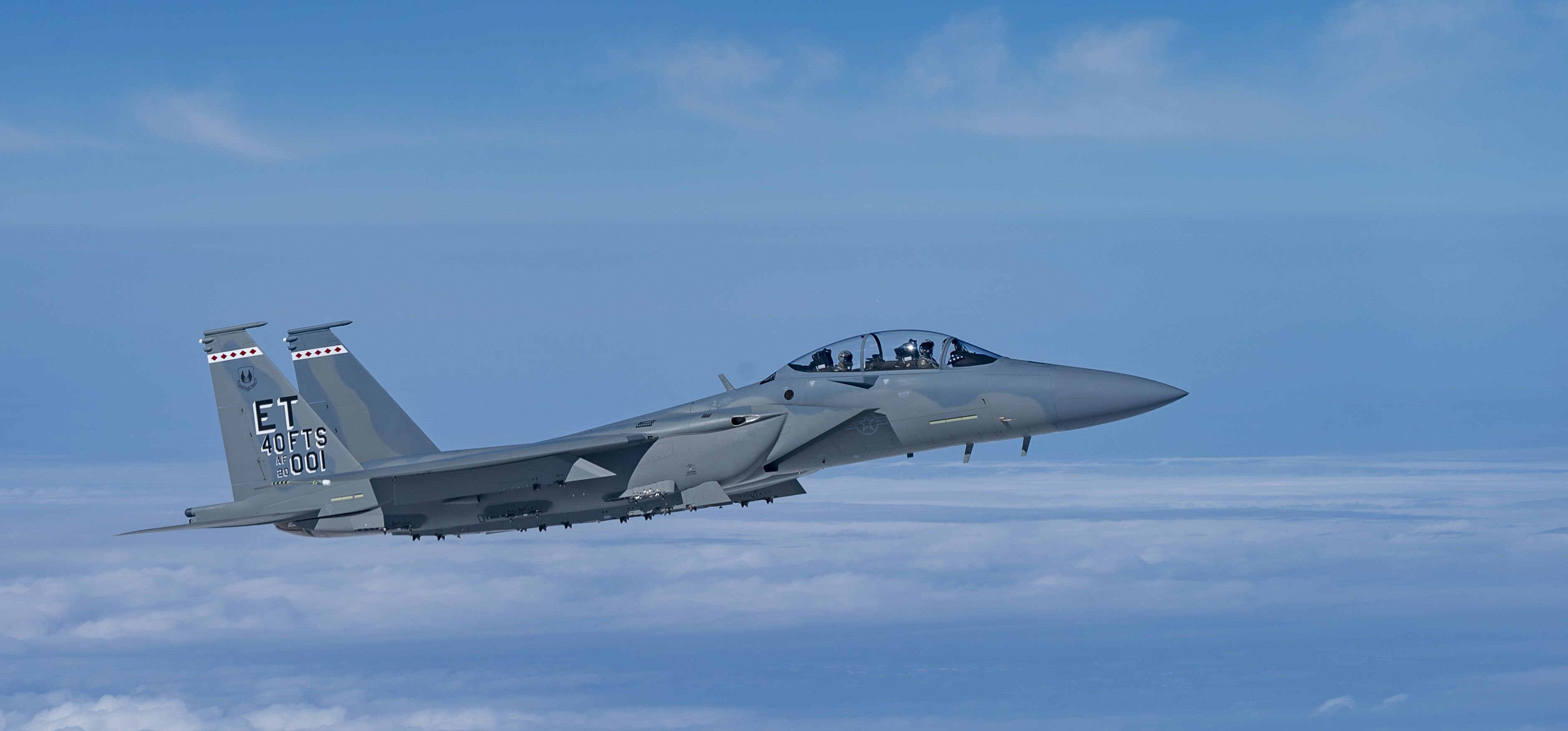 The Air Force's New F-15 Eagle Is Called ... 'Eagle II.' That's Disappointing.