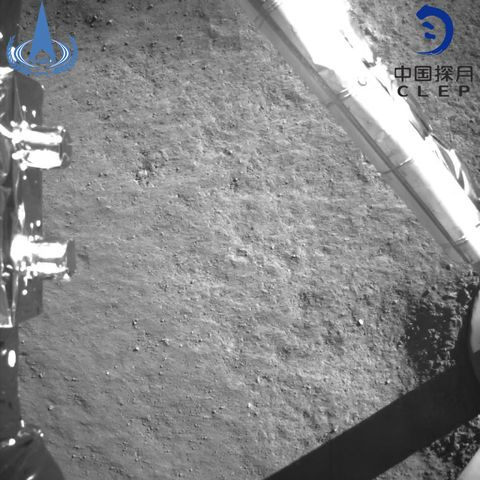 CHINA moon landing chang'e 4