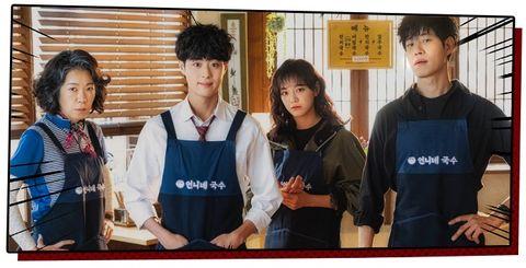 netflix韓劇《驅魔麵館》(《驚奇的傳聞》)趙炳圭、金世正