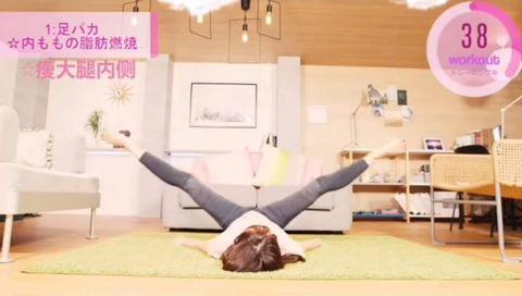 日本爆紅瘦腿操!每天堅持10分鐘腿圍激瘦13cm,同時消除下腹贅肉