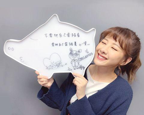 Blackboard, Smile, Font, Happy, Child, Ear, Illustration,