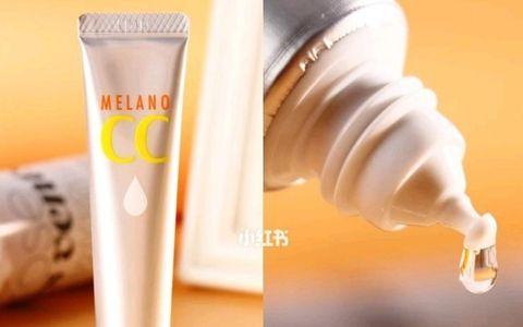 Melano CC高純度維他命C保濕霜亮白精華