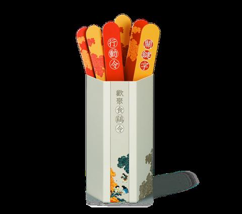麥當勞x故宮又聯名啦!推「清朝古畫分享盒」限定包裝