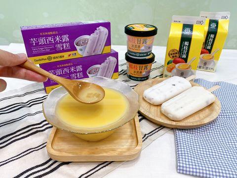 711 添好運推出超消暑楊枝甘露冰淇淋、芋頭西米露雪糕
