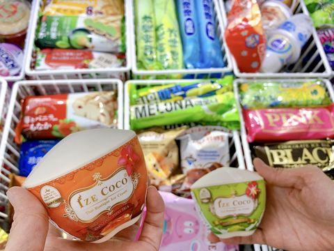 7-ELEVEN新冰報到!異國風的椰奶、泰奶及精緻小點馬卡龍變成冰淇淋,還有必吃犁記鹹蛋黃鳳梨冰淇淋大福