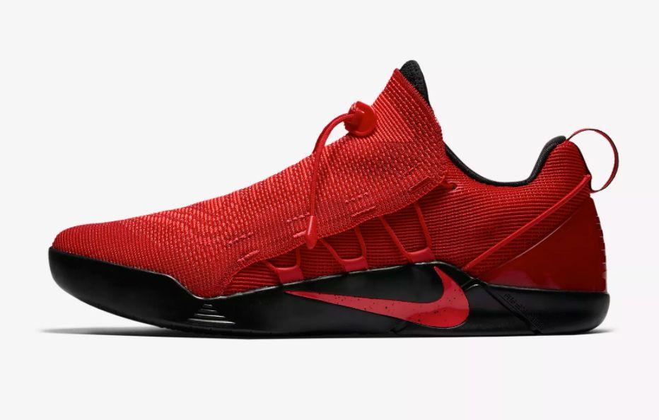 56672e603e75 Best Basketball Shoes 2017