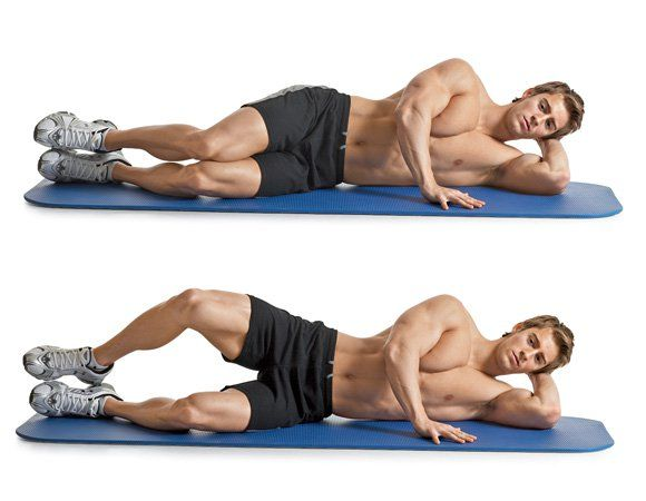 Butt Muscle Exercises