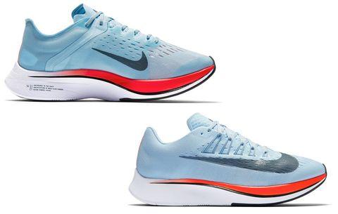 e8baaef5c0a9 Nike Unveils Shoe to Break Sub-Two-Hour Marathon Barrier