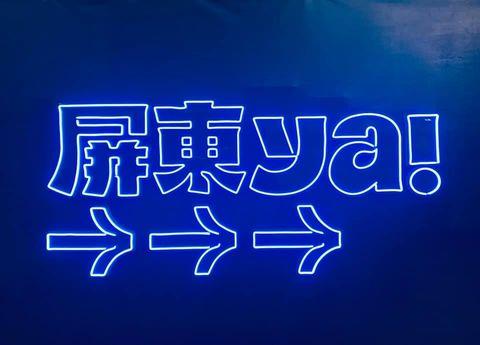 2019台灣設計展