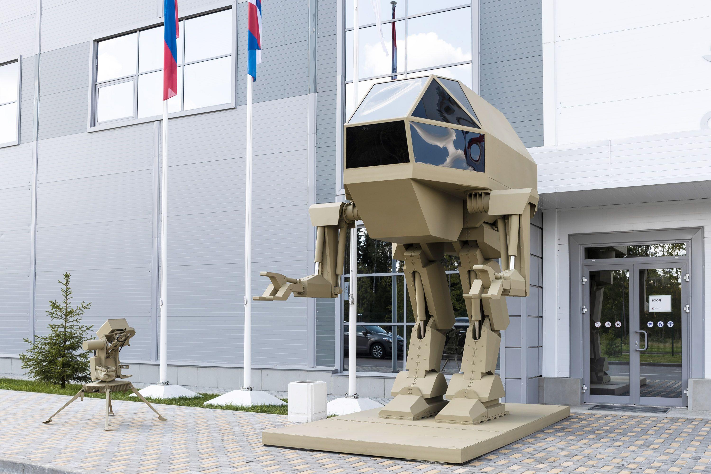 Russia Unveils Giant Combat Walker