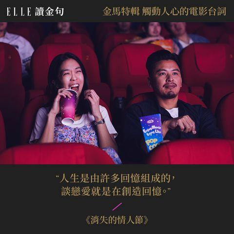 2020金馬獎電影台詞金句