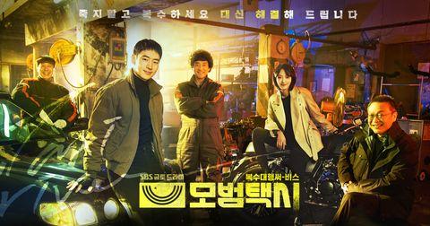 盤點10部以惡制惡的韓劇《模範計程車》