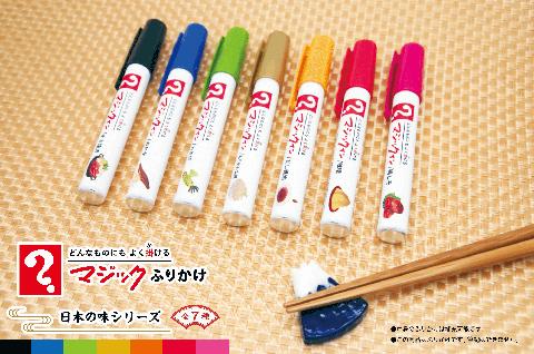 【ELLE怪奇物語】這支筆不能寫字,但可以拿來吃!日本發明「香鬆筆」,7種味道配白飯香噴噴!