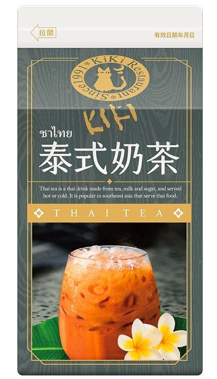 7 eleven日韓泰美食季