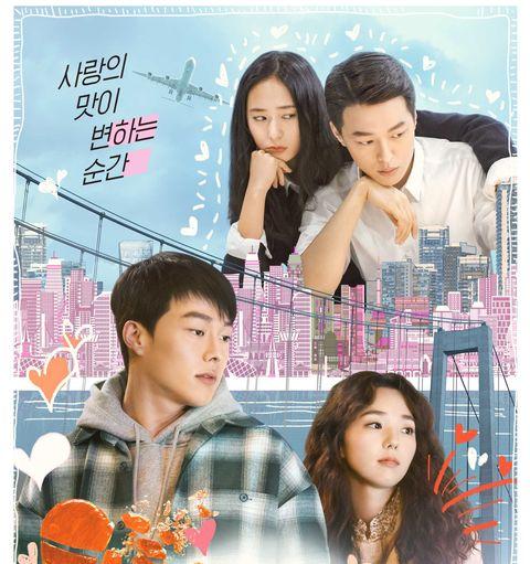 電影《酸酸甜甜愛上你》由張基龍、蔡秀彬、鄭秀晶(krystal)