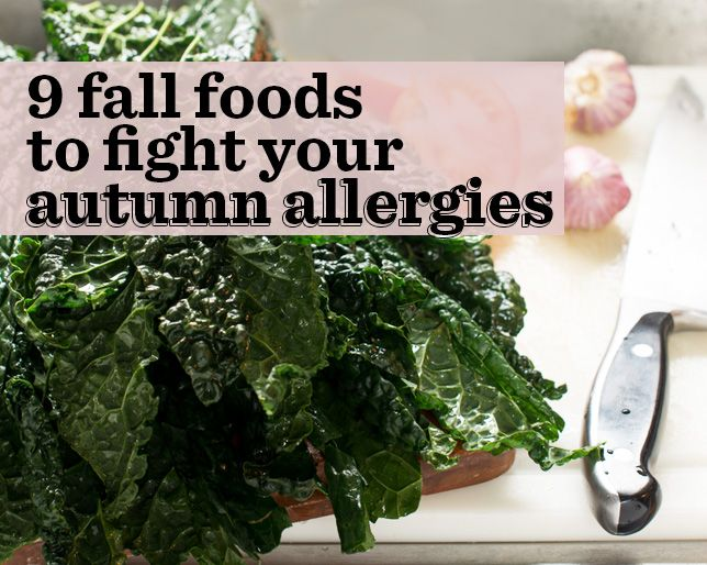 9 Fall Foods to Fight Your Autumn Allergies