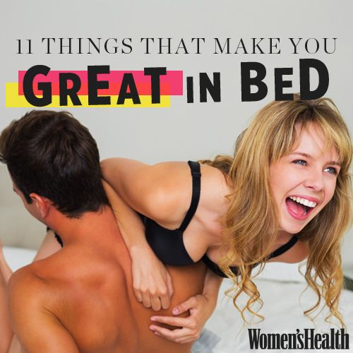 11 Things That Make You GREAT in Bed