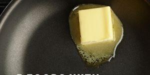 more-fat-butter.jpeg